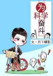 皎皎(古言1v1 高h)